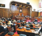 Members of Parliament Endorsed the Report on Operations of the State Audit Institution for 2013